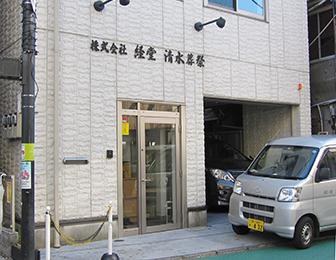 k-shimizu1