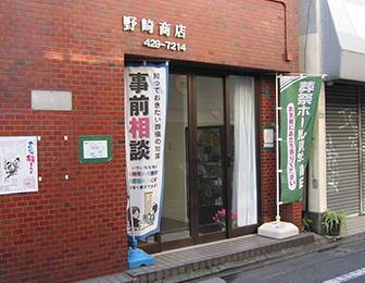 nozaki1