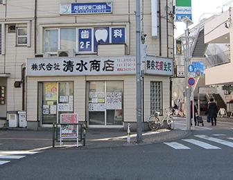 y-shimizu1