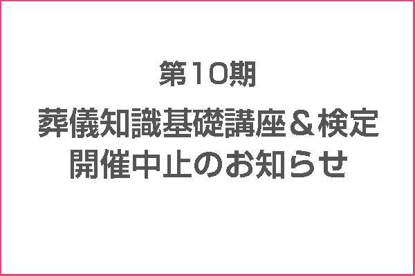 cyushi