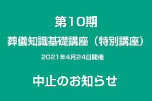 cyushi214